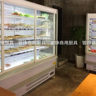 立式冷柜展示柜价格-银铮商用电器-营口立式冷柜展示柜