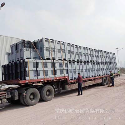 重庆固联塑料周装箱_物流容器_市场价格