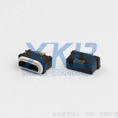 防水MICRO USB B型母座 防水USB插座 手机音响连接器 代理XKB品牌