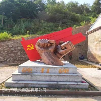 梅州红色革命教育基地主题玻璃钢雕塑-联尖雕塑