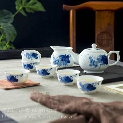 【景德镇陶瓷茶具厂家】景德镇礼品陶瓷茶具批发