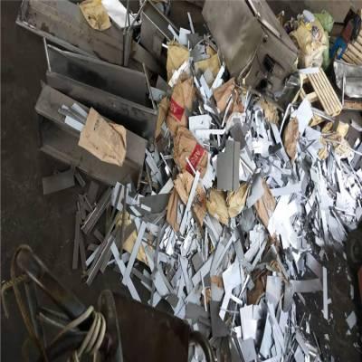 专业201不锈钢回收什么价格_康浩再生资源_库存_长期高价403