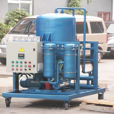 供应立式高效真空滤油机 过滤变压器油 ZLYC-200 质量保障 售后无忧