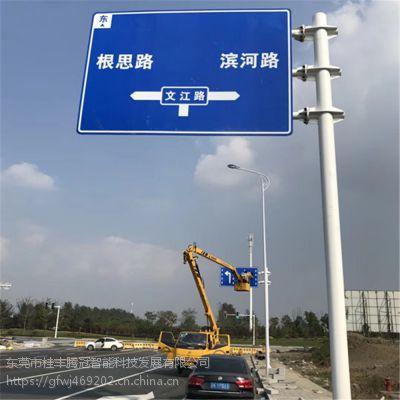 供应反光铝板标志牌、定做道路交通标识牌、大型指路牌