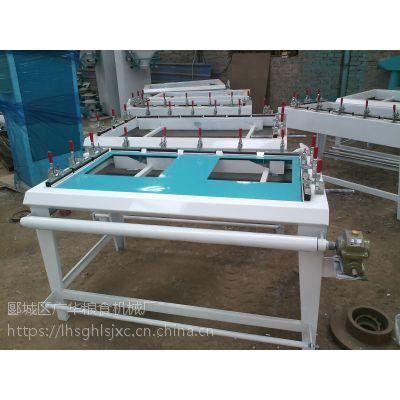 广华粮机 面粉厂筛网绷装机 筛格绷装机 罗底绷网机