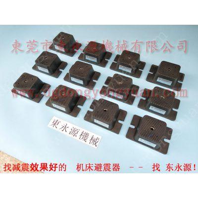 冲床减震器,气压式机床避震器,模切机减振垫