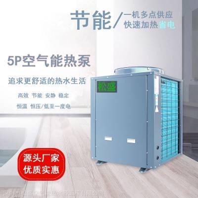 十堰市工厂单位理发店格力20P空气能热水工程,厂家直销空气能