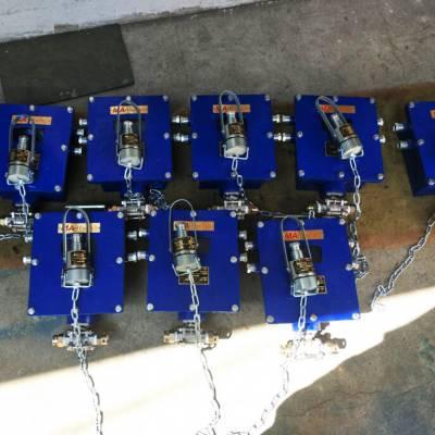 煤矿用触控转载点喷雾ZP127H刮板机用转载点喷雾 自动转载点喷雾