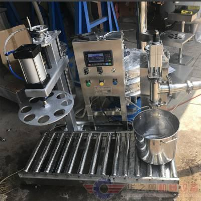 道里不锈钢压盖涂料灌装机 华之翼订制生产不锈钢压盖涂料灌装机