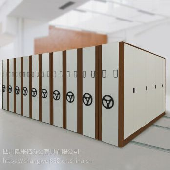 欧米格钢制密集架手摇智能电动OKH-1205可定做2300*500*580mm厂家直销