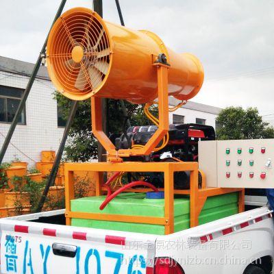 金原供应皮卡车配套车载式高射程喷雾机 风送式打药机