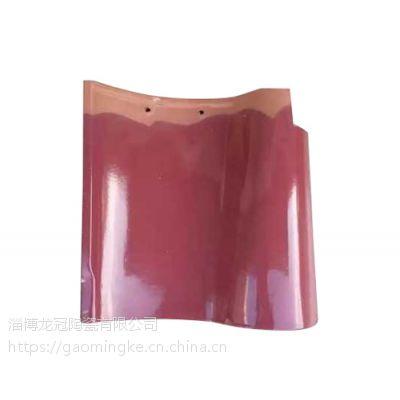 山东淄博西班牙S瓦厂家供应,陶瓷陶土西班牙s瓦,质优价廉
