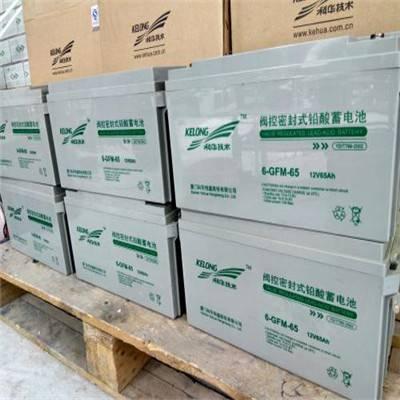九华蓄电池JFM12-12 12V12AH厂家销售中心新价格