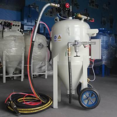 HC-600型喷砂机 刚结构开放式喷砂机 高速砂水流混合除锈机