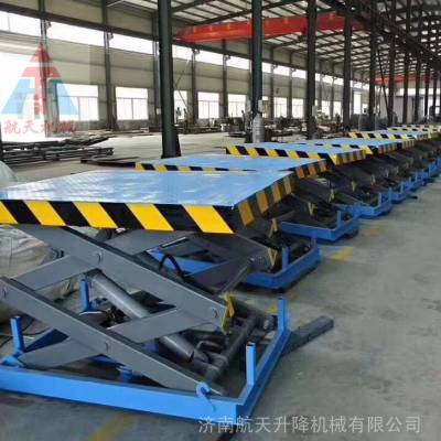 青岛固定式升降機厂家 380V電動液壓升降貨梯 升降平稳载重量大