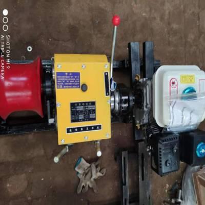 <b><b>机动</b><b>绞磨机</b></b> 汽油柴油绞磨 电动<b>绞磨机</b> 电缆卷扬机