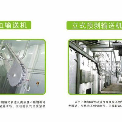 内蒙古羊屠宰设备销售厂家 信息推荐 南京耐合屠宰机械制造供应