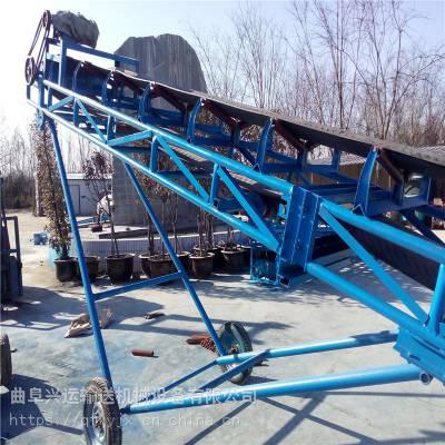 玉米芯用升降式输送机 装车用带式移动输送机Lj1