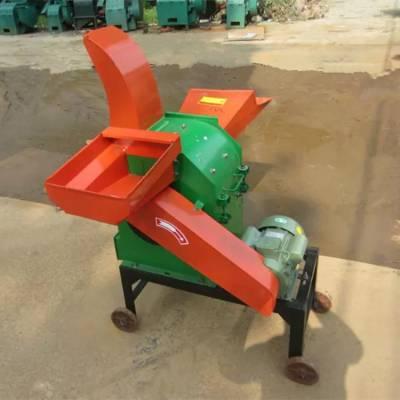 志成干湿饲料碎草机 家用小型高喷式碎草机 养驴场饲料碎草机