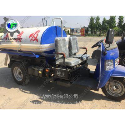 三立方容量吸粪车 真空泵耐用抽粪车厂家 浩发