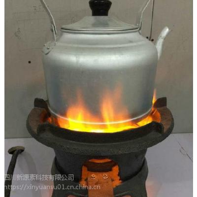甲醇热值 甲醇厂商 醇基强化剂