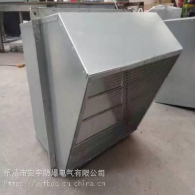 边墙轴流风机 风量6900m3/h 叶轮直径500mm 型号WEX-550D4-0.55 IP54