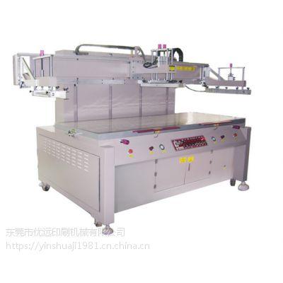 线路板丝印机80120P大型平面PCB电路板丝网印刷机