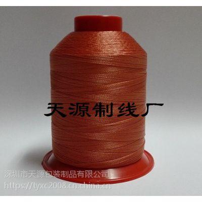 天源线厂 环保高强线 耐酸碱高强线 厂家报价