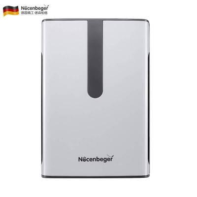 德国诺森柏格空气净化器除醛除霾批发 家用加湿空气净化器厂家Z3