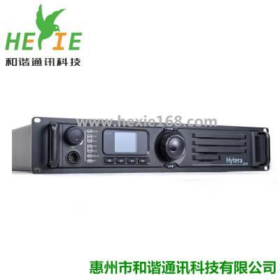 供应海能达RD980对讲机信号覆盖中继台系统工程