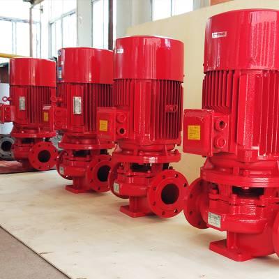 消防泵XBD6.5/50G-L 150L 55KW地下室消防水泵 管道泵 上海江洋 优质厂家