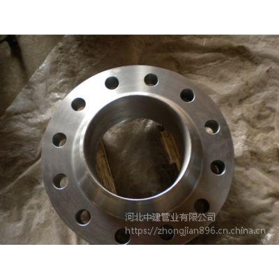 厂家供应F53锻制不锈钢法兰