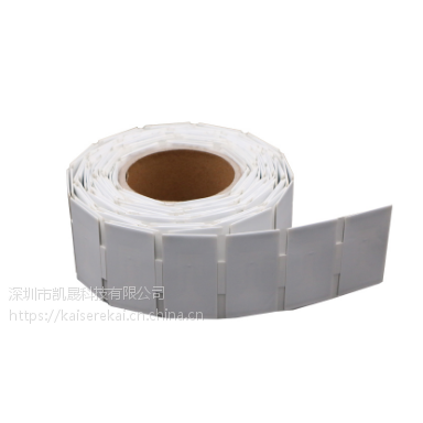 超高频柔性抗金属电子标签
