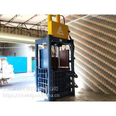 出售小型立式废纸塑料废品压包机20T边角料打包机30-60吨海绵泡沫铝材刨丝编织袋打包机