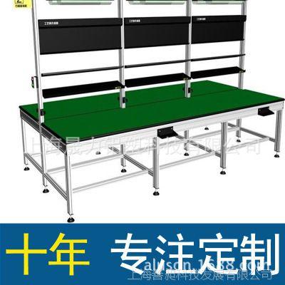 善昶上海厂家设计定做防静电流水线工作台