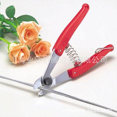 爱丽斯316园艺剪 铁线剪 钢丝剪 铁丝剪 ARS316 爱丽斯园林工具