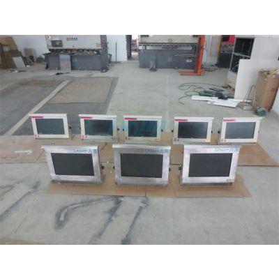 高效节能不锈钢力盾防爆显示器证书齐全安全可靠