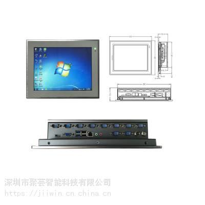 深圳聚芸智能12.1寸多串口纯工业平板电脑