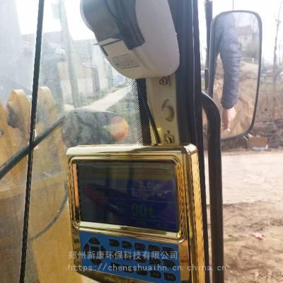 广东省天河区装载机秤新康厂家广东省天河区