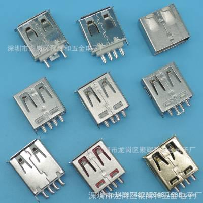 焊线A母2.0 USB 焊线式180度母座 卷边带护套 白色胶芯 铜壳/铁壳