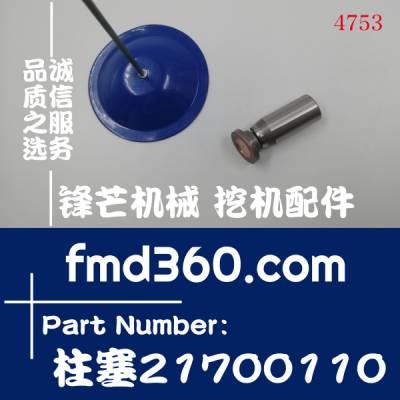 永州市挖机液压件久保田U35回转马达柱塞21700110、16mmx45mm
