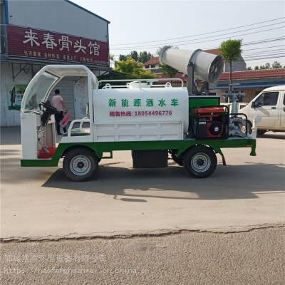电动四轮洒水车价格小型洒水车雾炮降尘车工地用清洗车支持定制