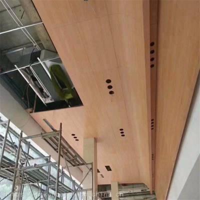 欧百得木纹铝单板,木饰面铝单板专业定制厂家 木纹铝单板价格