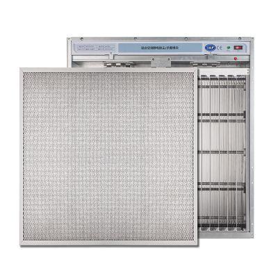 等離子靜電除塵器廠家組合式空調風柜凈化裝置空調箱凈化器除霧霾除PM2.5利安達