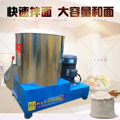 丰宏面机商用12.5公斤和面机不锈钢拌面机活面机