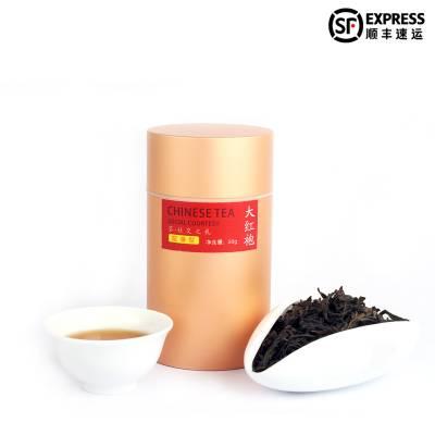 BOORY博瑞 武夷山岩茶大红袍乌龙茶花香型茶叶罐装品鉴版订制包邮