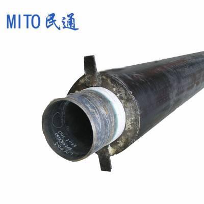 民通定制 DN20~220 玻璃钢聚氨酯保温管厂家