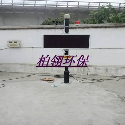 鄂州工地粉尘监测仪生产厂家