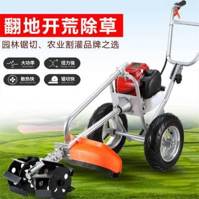 厂家生产汽油四冲程割草机 两轮手推式割草机 割草松土旋耕多用机