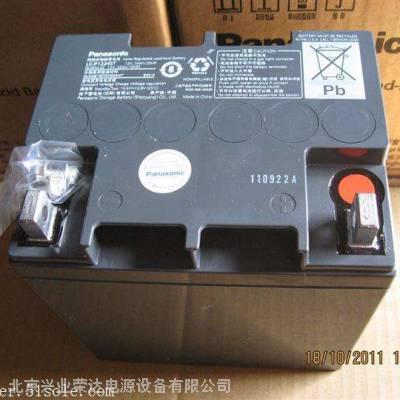 沈阳松下蓄电池LC-P1224ST/12V24AH厂价直销